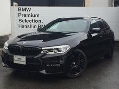BMW523iツーリングMスポーツハイラインベージュ革ワンオーナー