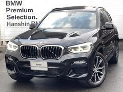 BMW X3xDrive20dMスポーツサンルフハーマンカードン20AW