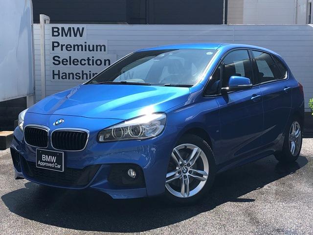 BMW 218iアクティブツアラーMスポーツ認定保証1オーナーLED