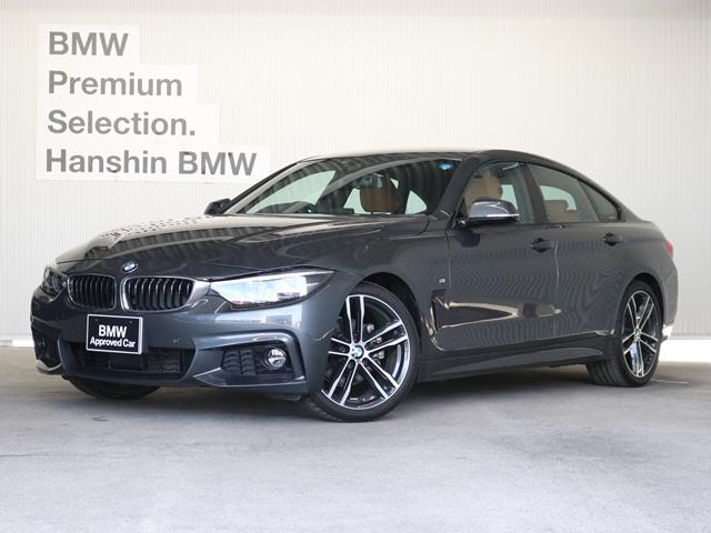 BMW 420iグランクーペ Mスポーツ認定保証後期LCI茶革ACC