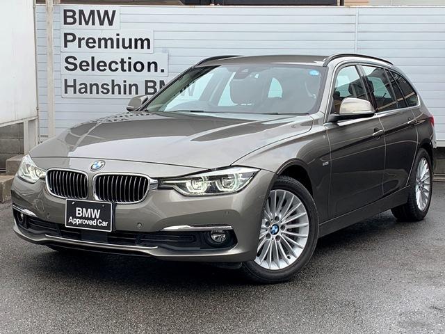 BMW 318i ラグジュアリー1オナ認定保証ACCHUDBカメラ