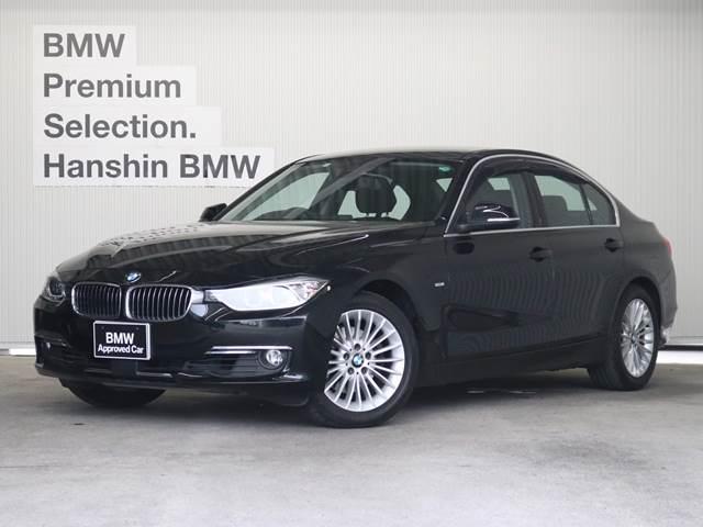 BMW 320iラグジュアリー認定中古車ACC黒レザー衝突軽減ETC