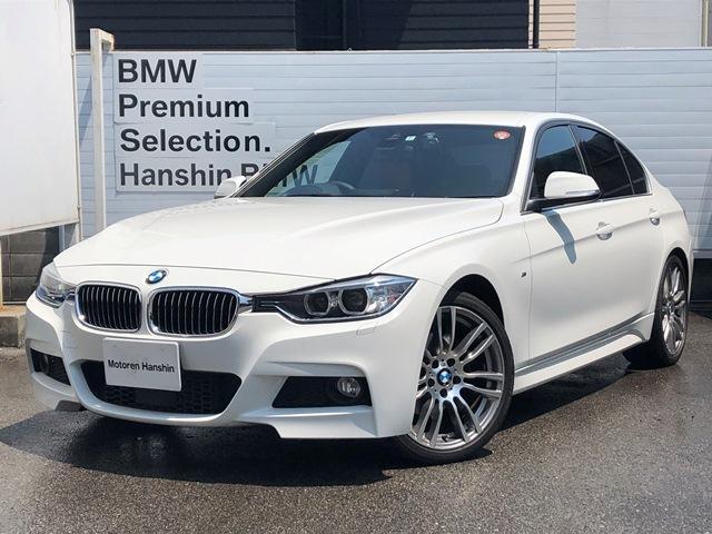 BMW 320dエクスクルーシブ スポーツ認定保証ACC茶革19AW