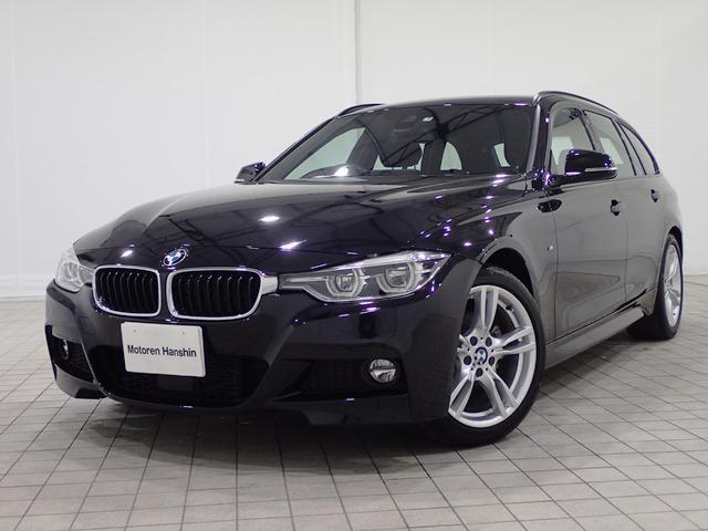 BMW 320dツーリングMスポーツ認定保証ACCLEDレンチャンジ