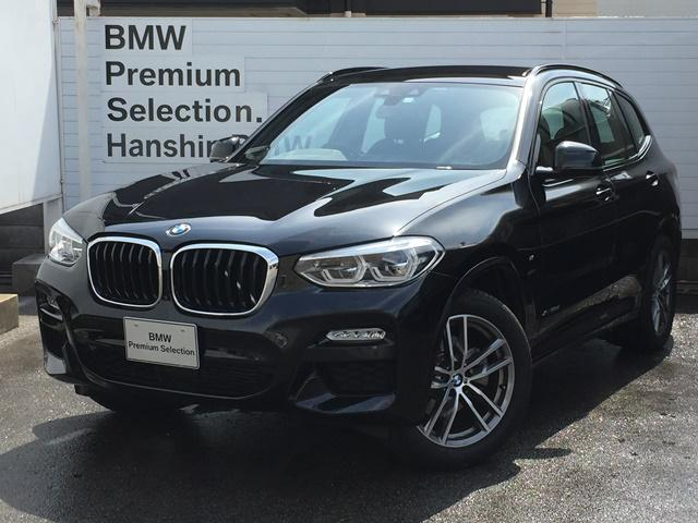 BMW xDrive 20d Mスポーツ認定保証弊社元デモカーLED