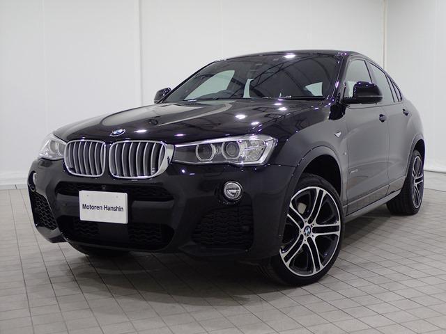 BMW xDrive 28iMスポーツ認定保証SR茶革20AW1オナ