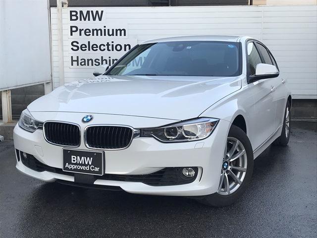 BMW 320iコア認定保証150台限定ACC1オーナーバックカメラ