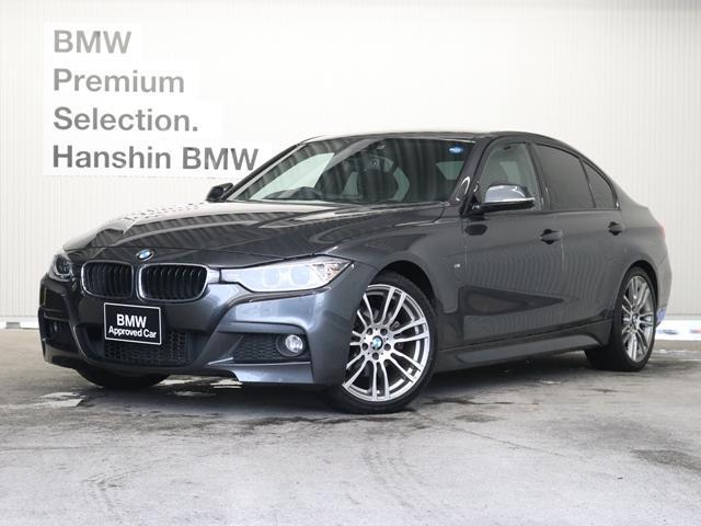 BMW 320d Mスポーツ認定保証OP19AWインテリセーフティー