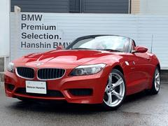 BMW Z4sDrive23iMスポーツパッケージ認定保証直6EG赤革