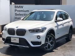 BMW X1xDrive25ixラインサンルーフ黒革ACCシートヒーター