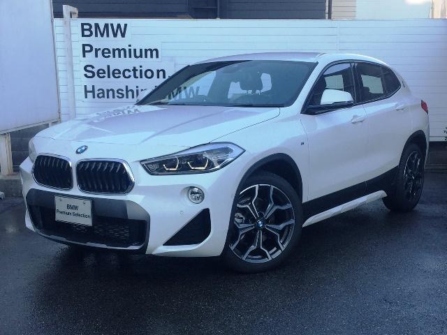 BMW sDrive 18i MスポーツX登録済み未使用車コンフォト