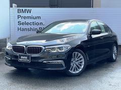 BMW530iラグジュアリーコンフォートイノベーションHUDACC