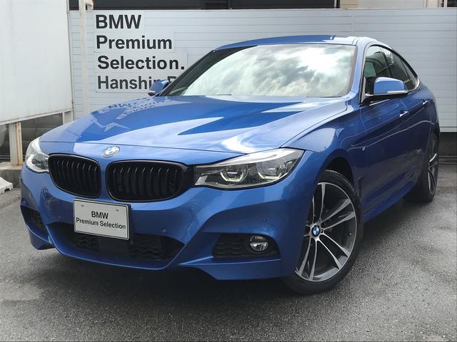 BMW 320d xDriveグランツーリスモMスポーツ認定保証黒革