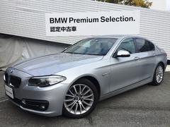 BMW523iラグジュアリー 認定保証付ACC黒レザー1オーナー