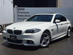 BMW523d Mスポーツ認定保証ACC純正HDDナビバックカメラ