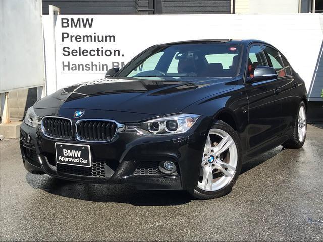 BMW 320dブルーパフォーマンスMスポーツ認定中古車赤レザーAW