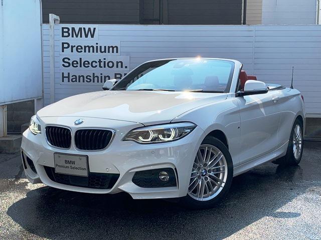BMW 220iカブリオレ Mスポーツ認定保証後期LCI1オーナー