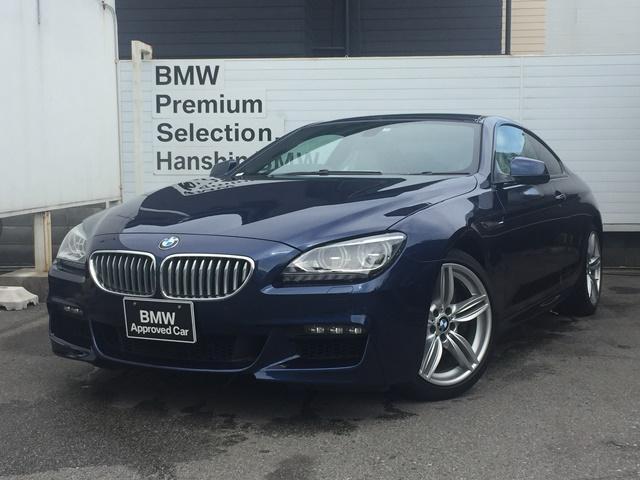 BMW 650iクーペ Mスポーツパッケージ認定保証450psLED