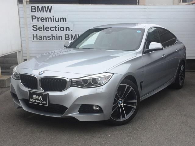 BMW 320iグランツーリスモ Mスポーツ認定保証HDDナビ地デジ
