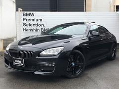 BMW640iグランクーペ Mスポーツ認定保証1オナサンルーフ黒革