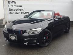 BMW435iカブリオレMスポーツ認定中古車LEDヘッド赤レザー