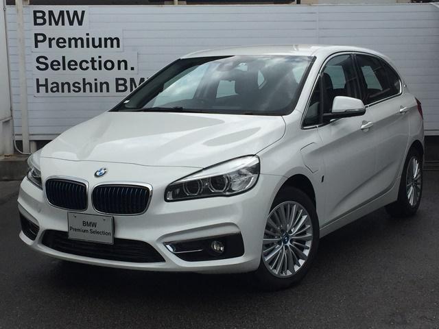 BMW 225xeアイパフォーマンスAツアラーラグジュアリー認定保証