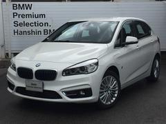 BMW225xeアイパフォーマンスAツアラーラグジュアリー認定保証