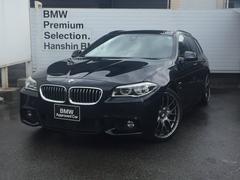 BMW523dツーリングMスポーツハイライン認定中古車LEDACC