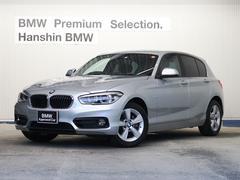 BMW118dスポーツ認定保証PサポNEWインテリアクルコンETC