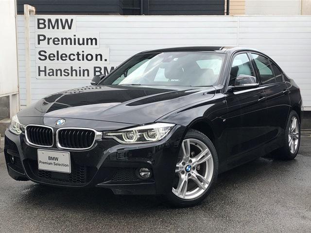 BMW 320i xDriveMスポーツ認定中古車プラスPKG地デジ