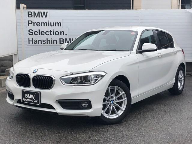 BMW 118i認定保証ワンオーナーLEDヘッドライト純正HDDナビ