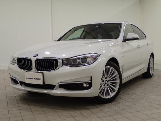 BMW 320iグランツーリスモ ラグジュアリー認定保証ベージュ革