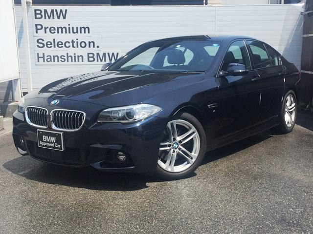 BMW 523d Mスポーツ認定保証黒レザーシートヒーターACC付き