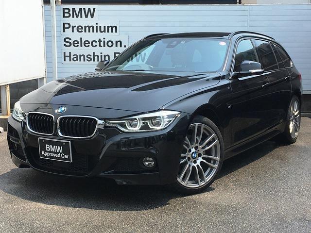 BMW 320dツーリング Mスポーツ認定保証1オーナLEDACC