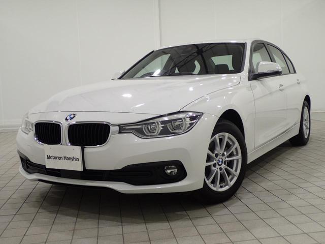 BMW 320i 認定保証LEDヘッドライトACCバックカメラETC