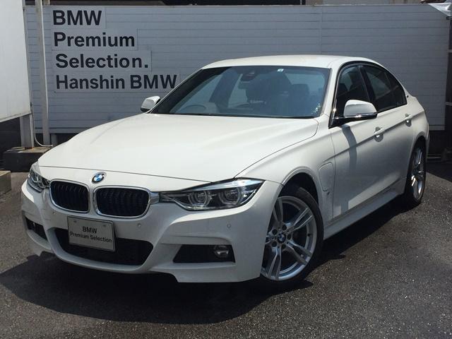 BMW 330eMスポーツアイパフォーマンス 認定保証タッチパネル