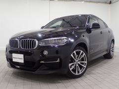 BMW X6xDrive50i Mスポーツ認定保証コンフォートSR1オナ