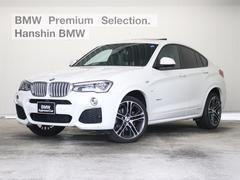BMW X4xDrive 35iMスポーツ 認定中古車サンルーフLED