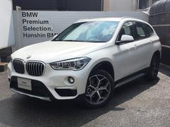 BMW X1xDrive 18d xライン弊社デモカーコンフォートPKG