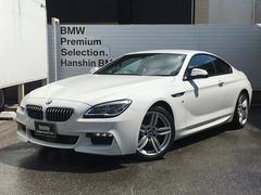 BMW640iクーペ Mスポーツ認定保証コンフォートPナッパ赤革