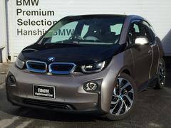 BMW i3レンジ・エクステンダー装備車認定保証LEDヘッドACC1オナ