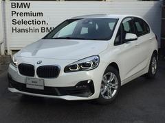 BMW218iアクティブツアラー弊社デモカープラスパッケージPサポ