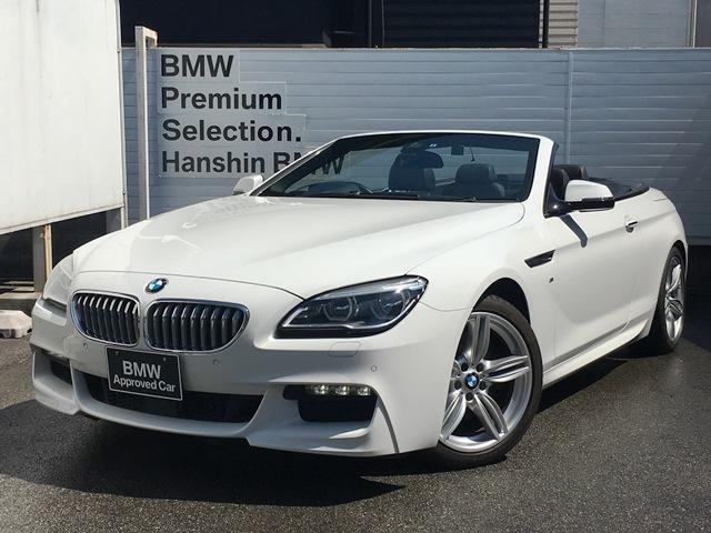 BMW 650iカブリオレ Mスポーツ認定保証V8ターボコンフォート