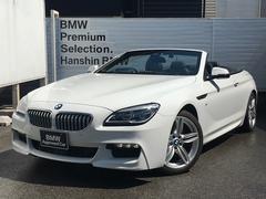 BMW650iカブリオレ Mスポーツ認定保証V8ターボコンフォート