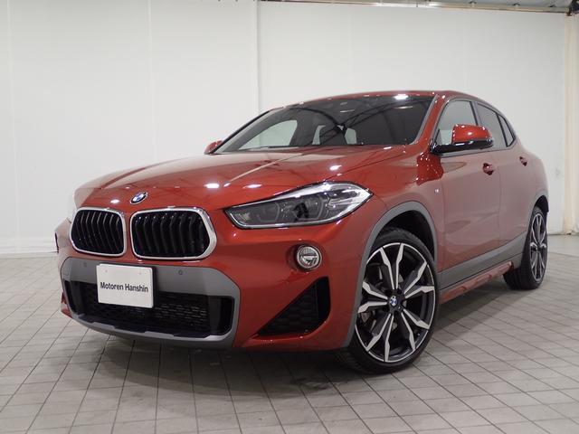 BMW xDrive 20i MスポーツX認定保証デビューpkg黒革