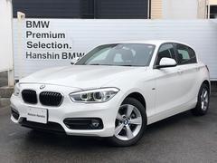 BMW118d スポーツ認定保証ワンオーナークルコンLEDライト