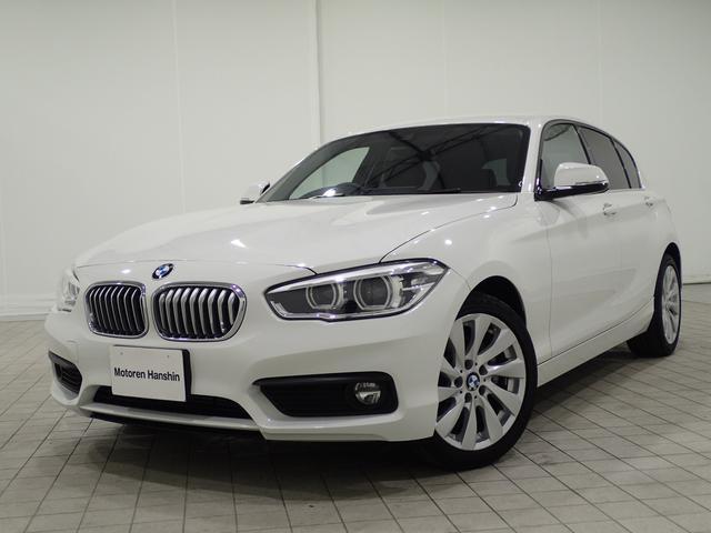BMW 118i セレブレーションエディション マイスタイル1オナ