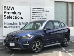 BMW X1xDrive18d xライン認定保証ワンオーナーLEDライト