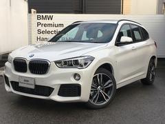 BMW X1xDrive 18d Mスポーツ弊社デモカーアップグレード