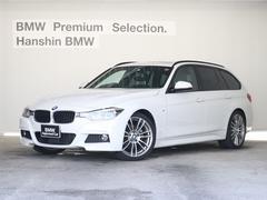 BMW320dツーリング Mスポーツ OP19AWサンルーフACC
